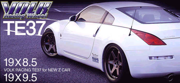Amazing sharp 350z gold rims myhomeimprovement street sports volk racing availability list for nissan 350z sciox Choice Image