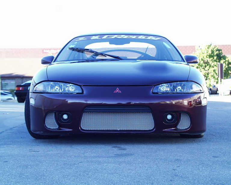 Mitsubish Sports Cars
